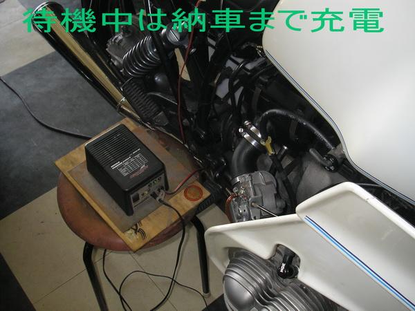 e0218639_21511360.jpg