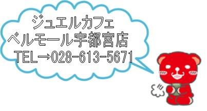 a0158844_10291610.jpg