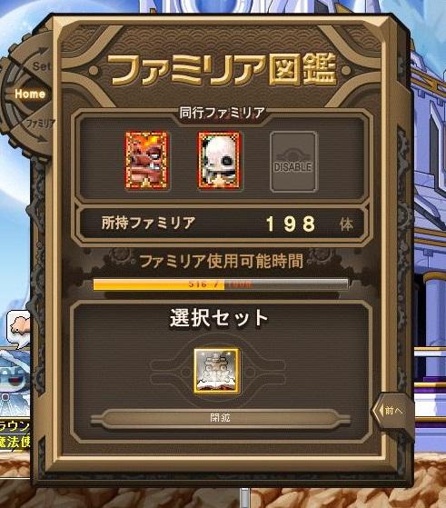 a0047837_1133229.jpg