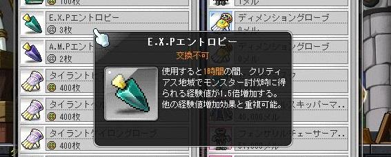 a0047837_182788.jpg