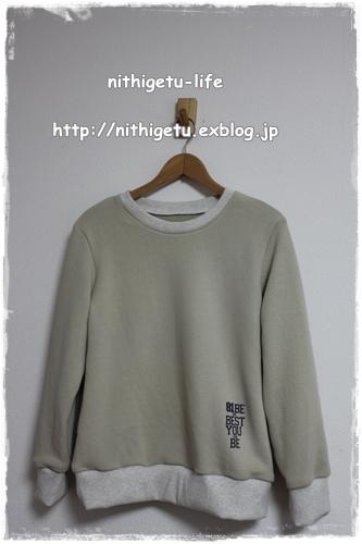 c0323244_10460557.jpg