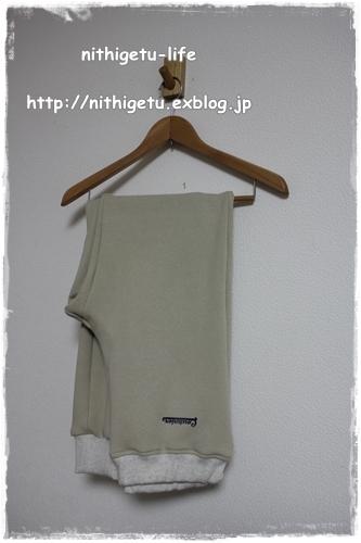 c0323244_10461066.jpg