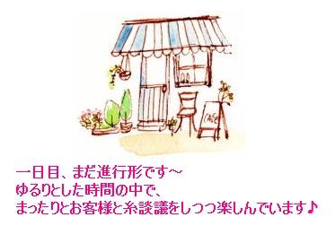 c0221884_1550760.jpg