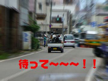 a0083760_14394347.jpg