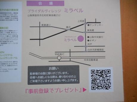 c0229312_1624437.jpg