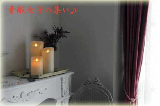 a0245136_1535263.jpg