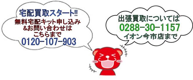 a0158844_14315293.jpg