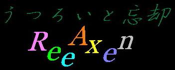 a0068035_20133888.jpg
