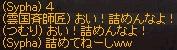a0201367_1233936.jpg