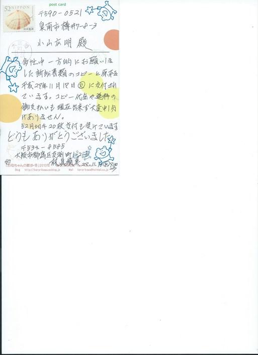 c0036831_14535949.jpg