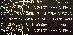 a0201367_23562042.jpg