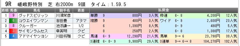 c0030536_17491868.jpg
