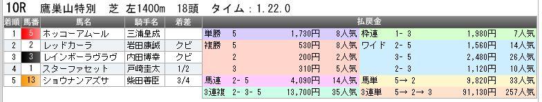c0030536_2115336.jpg