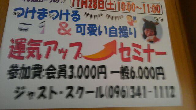 a0324226_10555992.jpg