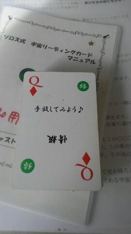 a0324226_19311691.jpg
