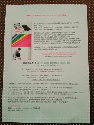 a0280878_15511253.jpg