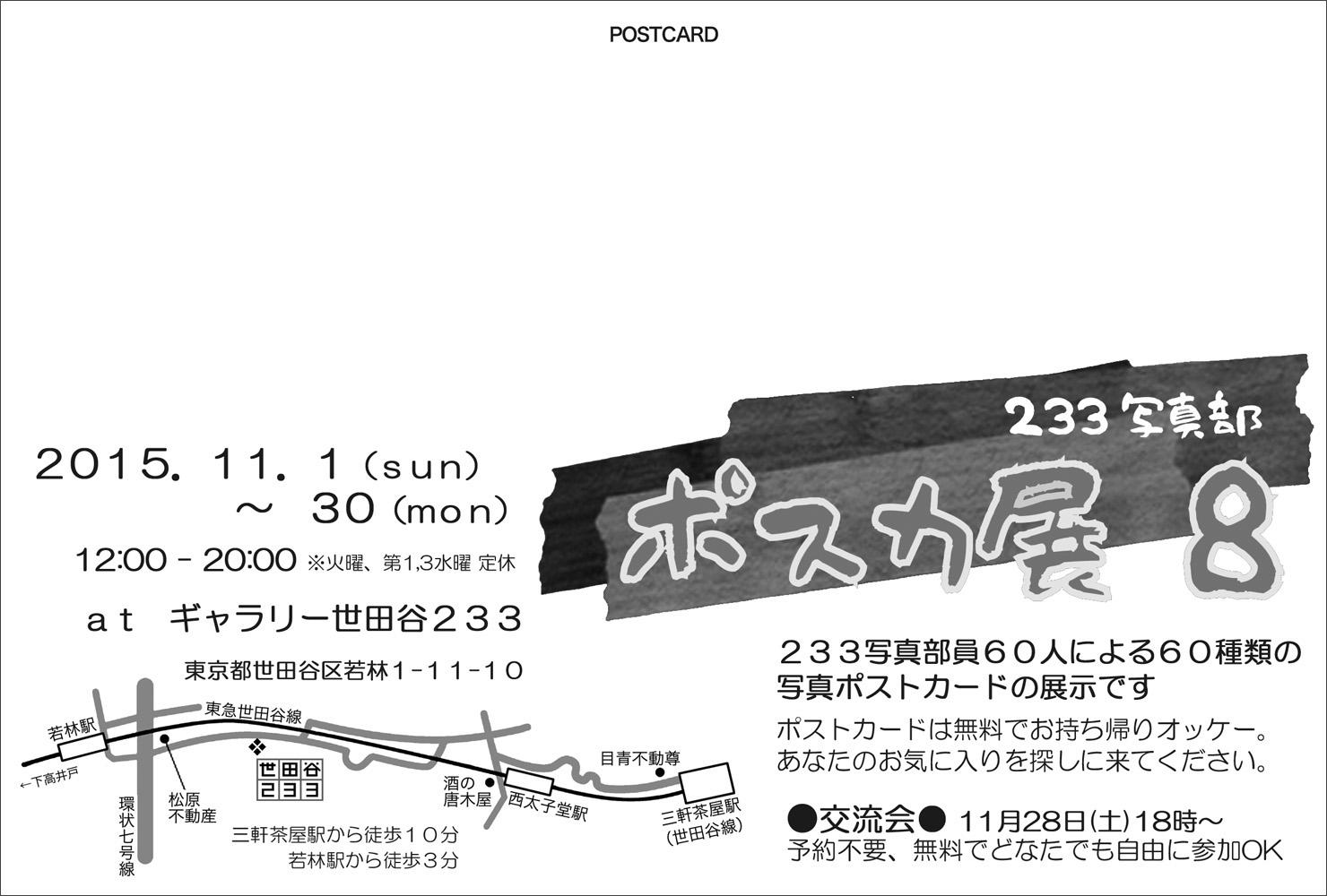 c0221529_7402027.jpg