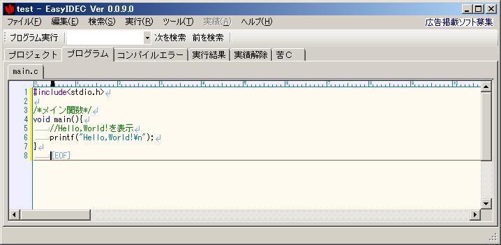 e0351966_21272367.jpg