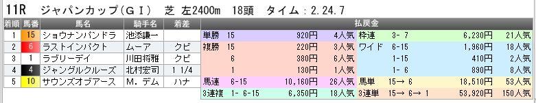 c0030536_8382544.jpg