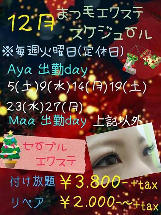 a0300389_11413793.jpg