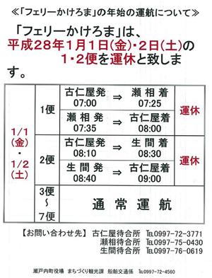 c0292114_1035040.jpg