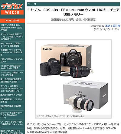 c0080036_2155010.jpg