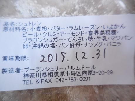 c0229312_19303855.jpg