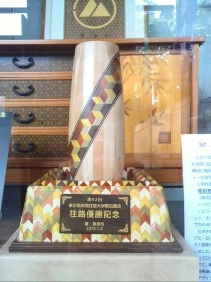 http://pds.exblog.jp/pds/1/201512/21/92/c0369492_11013848.jpg