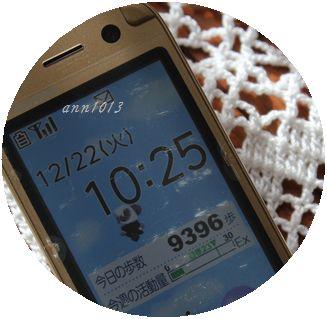e0232963_1913276.jpg
