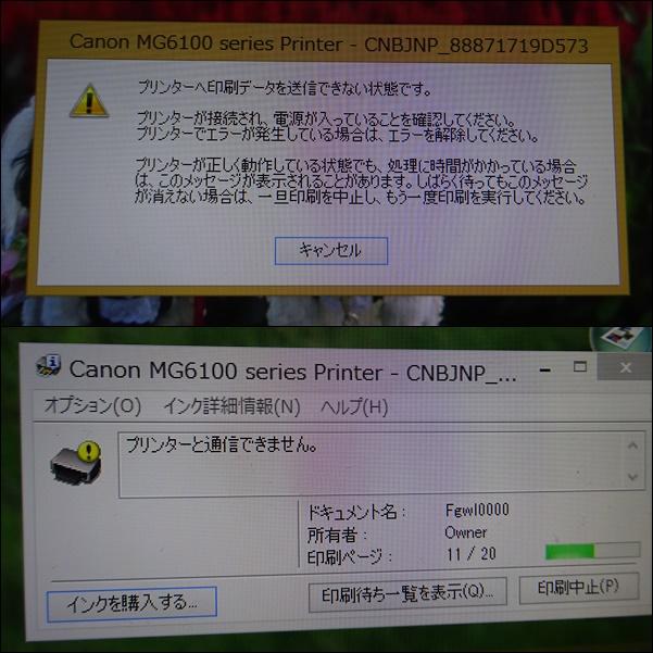 e0234881_21443577.jpg