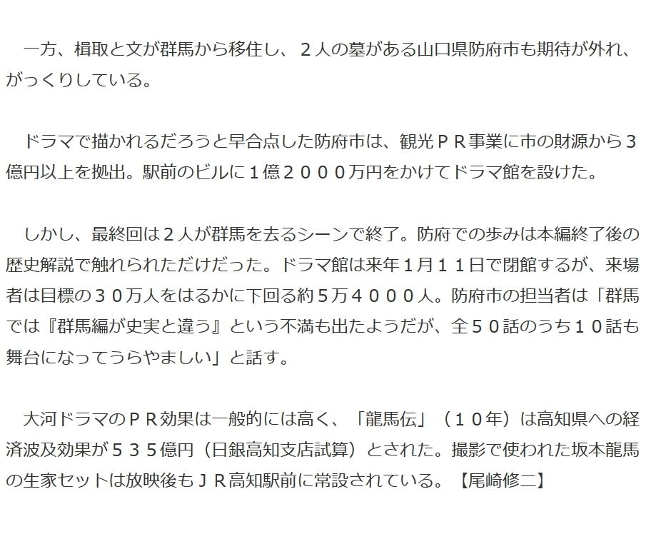 e0253932_00121060.jpg