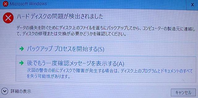 a0141004_2255320.jpg