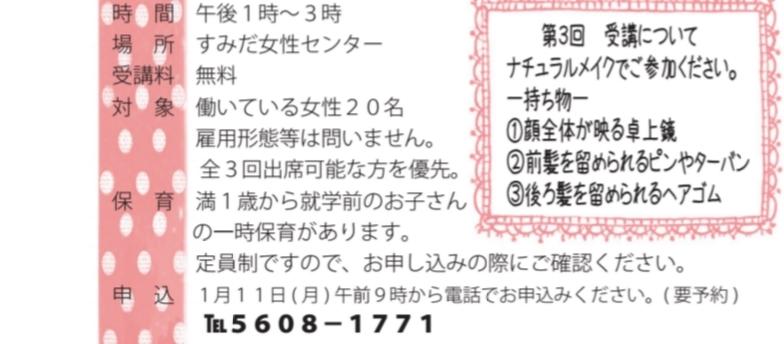 e0253932_05510232.jpg