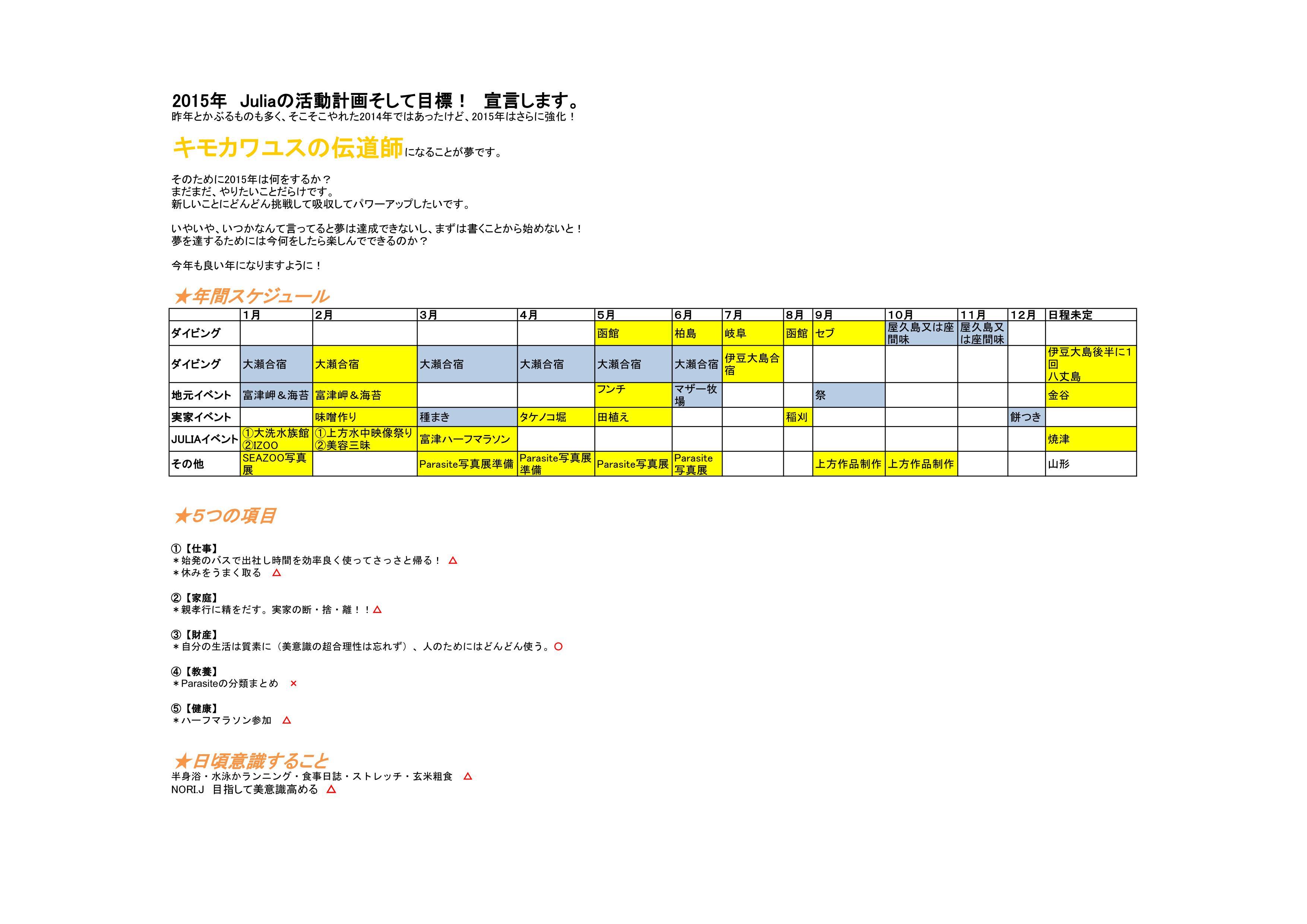 c0034029_8104298.jpg