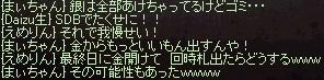 a0201367_23251947.jpg