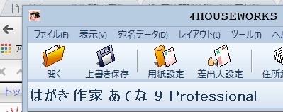 c0360042_07545961.jpg