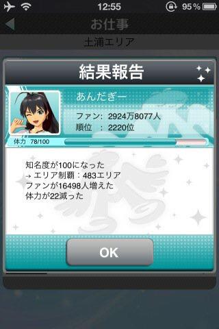 c0105957_00375385.jpg