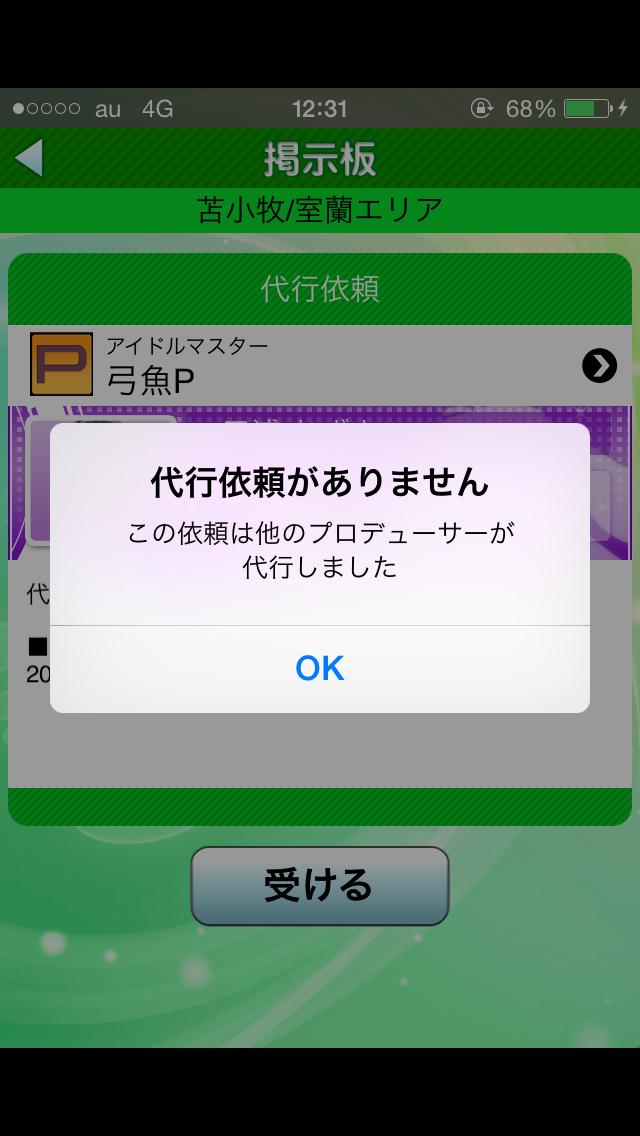 c0105957_21435743.jpg