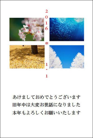 e0250154_18321672.jpg