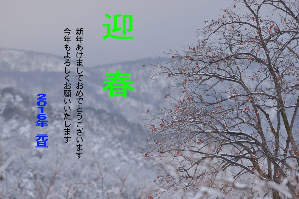 e0251466_12292289.jpg