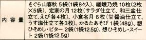 a0012575_19410224.jpg