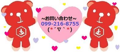 a0226670_1793357.jpg