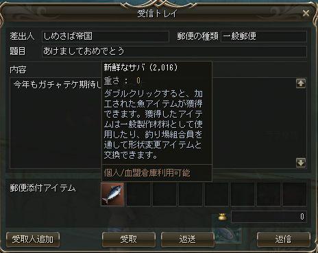 c0022896_20241730.jpg