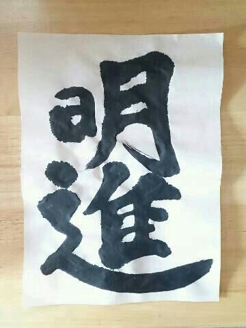 a0326636_14254883.jpg