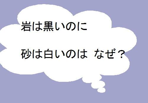 e0201060_19554044.jpg