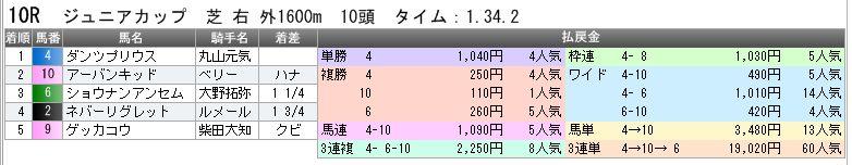 c0030536_234401.jpg