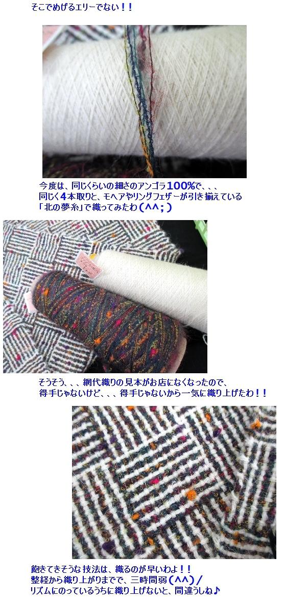 c0221884_18514355.jpg