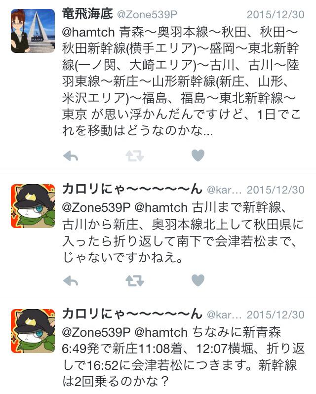 c0105957_11574141.jpg