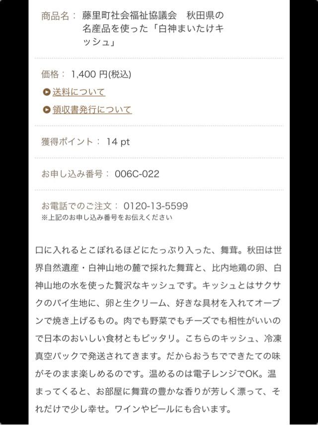 c0238971_01310780.jpg