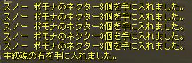 c0012810_22263597.jpg